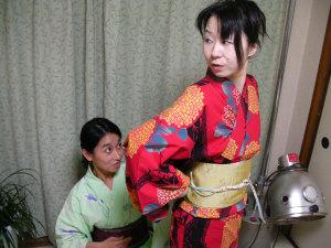 Yukatakituke