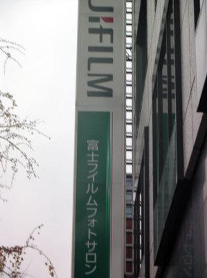 Fujikannbann_2