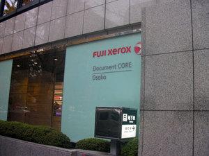 Fujizerox