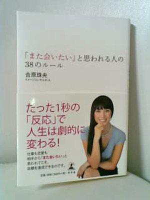 20100321_001_