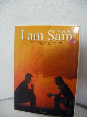 Sany0146