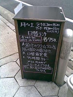 20110105_001_